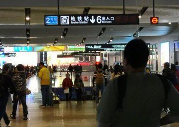 长沙南高铁站掠影