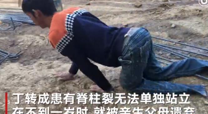 老汉收养残疾弃婴 26年后养子双手爬行盖房谢养父恩